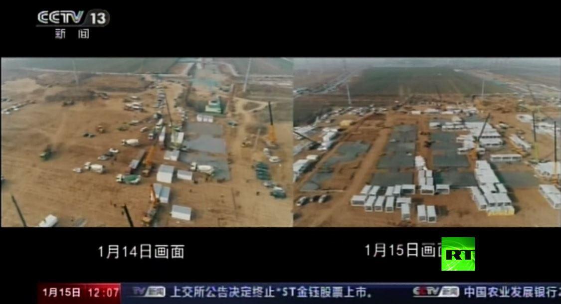 إنشاء مركز جديد للحجر الصحي لمصابي كورونا في الصين