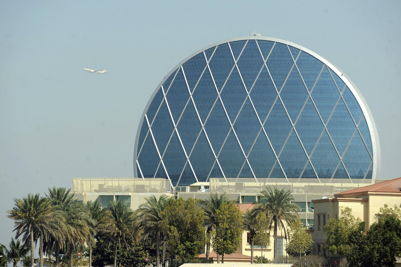 المقر الرئيسي لشركة الدار العقارية على شاطئ الراحة في أبوظبي