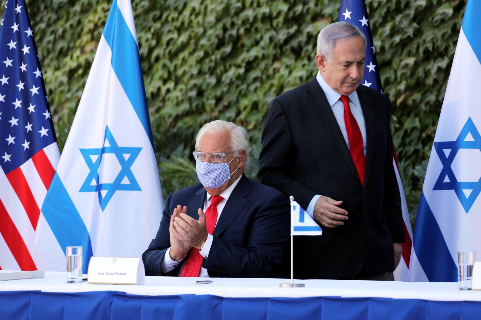 رئيس الوزراء الإسرائيلي بنيامين نتنياهو ,السفير الأمريكي لدى إسرائيل ديفيد فريدمان