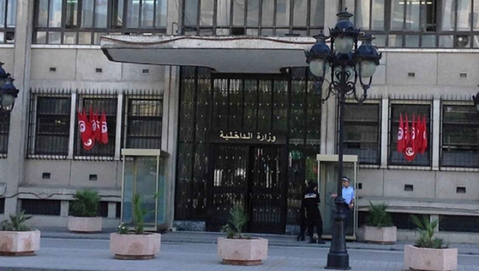 تونس.. تفكيك شبكة دولية نشطت في تهريب وتزييف العملات الأجنبية