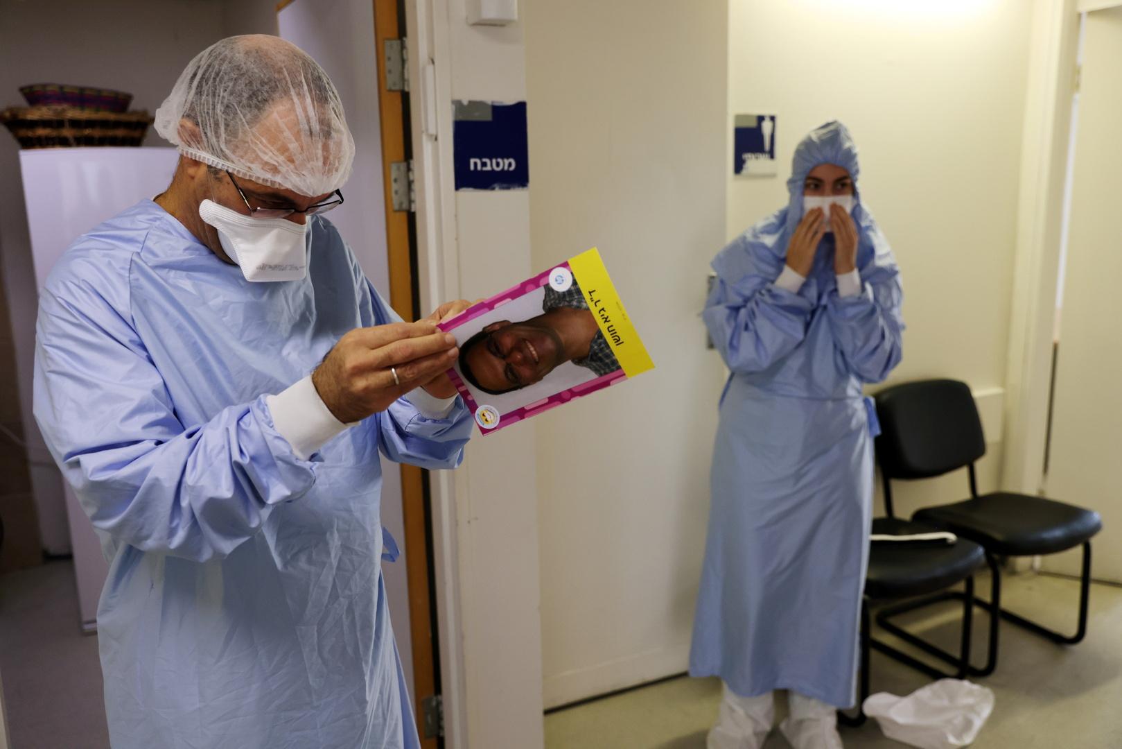 مستشفى إيخيلوف الإسرائيلي