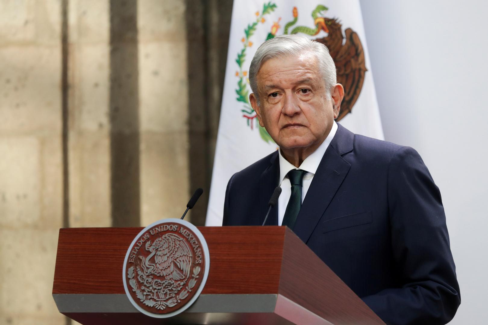 رئيس المكسيك يعرب عن أمله في إصلاح نظام الهجرة بعهد بايدن