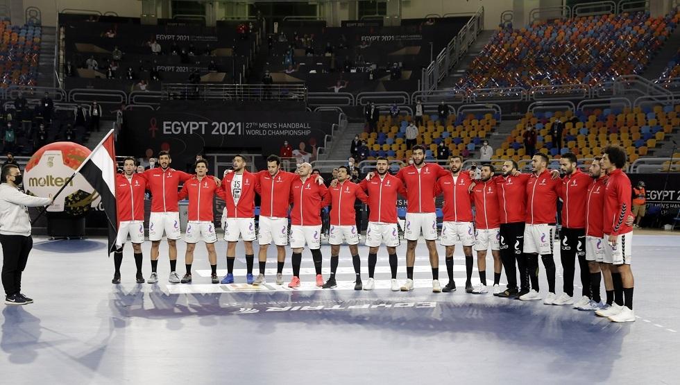 مصر تخسر في كأس العالم لكرة اليد 2021