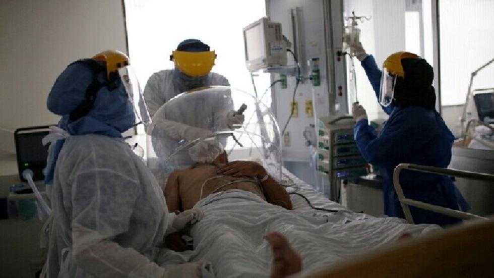 مستشفيات كولومبيا - أرشيف