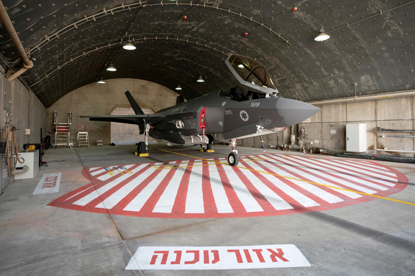طائرات شبح إسرائيلية تشارك لأول مرة في مناورات عسكرية دولية خارجية