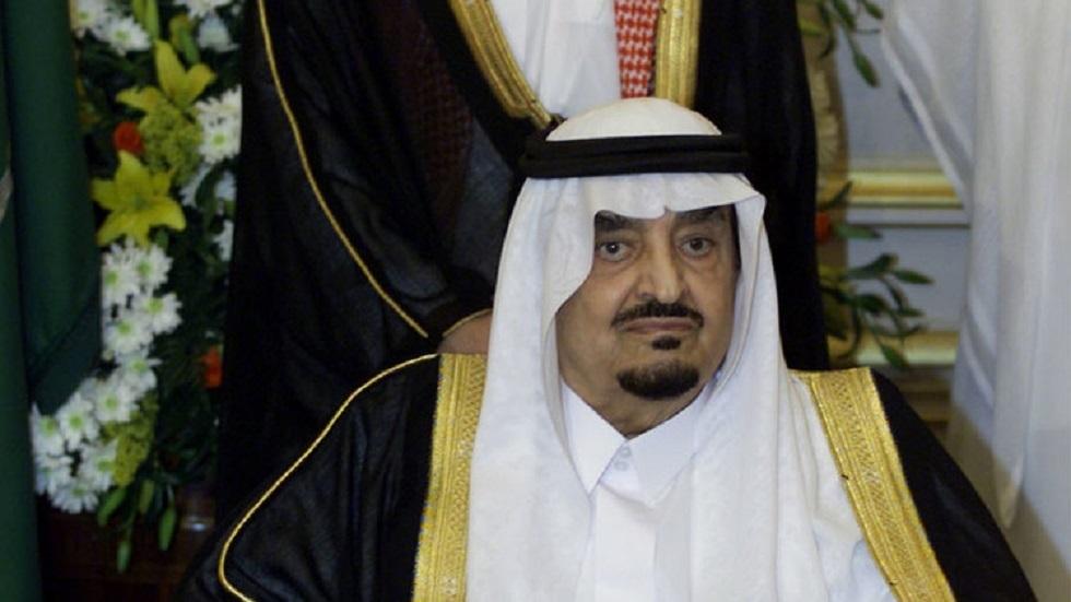 الملك السعودي الراحل فهدبن عبد العزيز