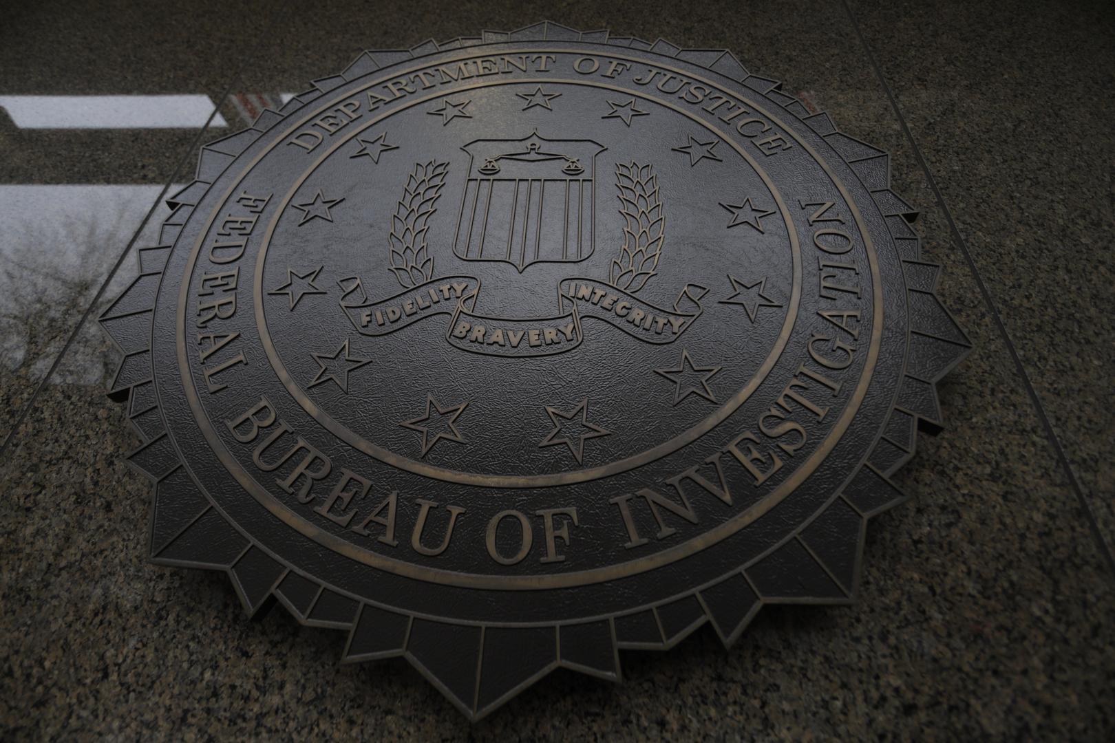 FBI : متطرفو اليمين قد يتنكرون بزي الحرس الوطني