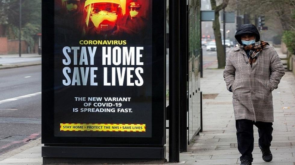 عالمة أمريكية تزعم أن الطفرة البريطانية لفيروس كورونا قد تصبح سائدة في روسيا