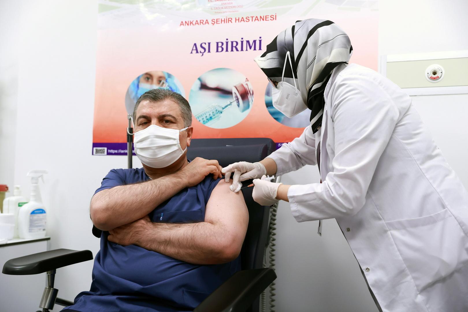 إنطلاق حملة التطعيم ضد كورونا في أنقرة