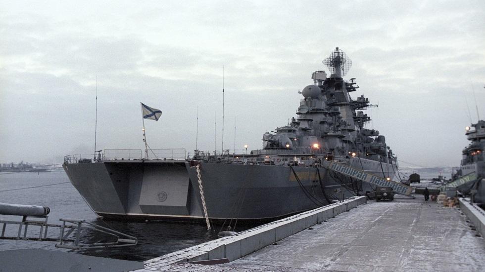 اختبار أقوى سفينة حربية روسية بعد تحديثها