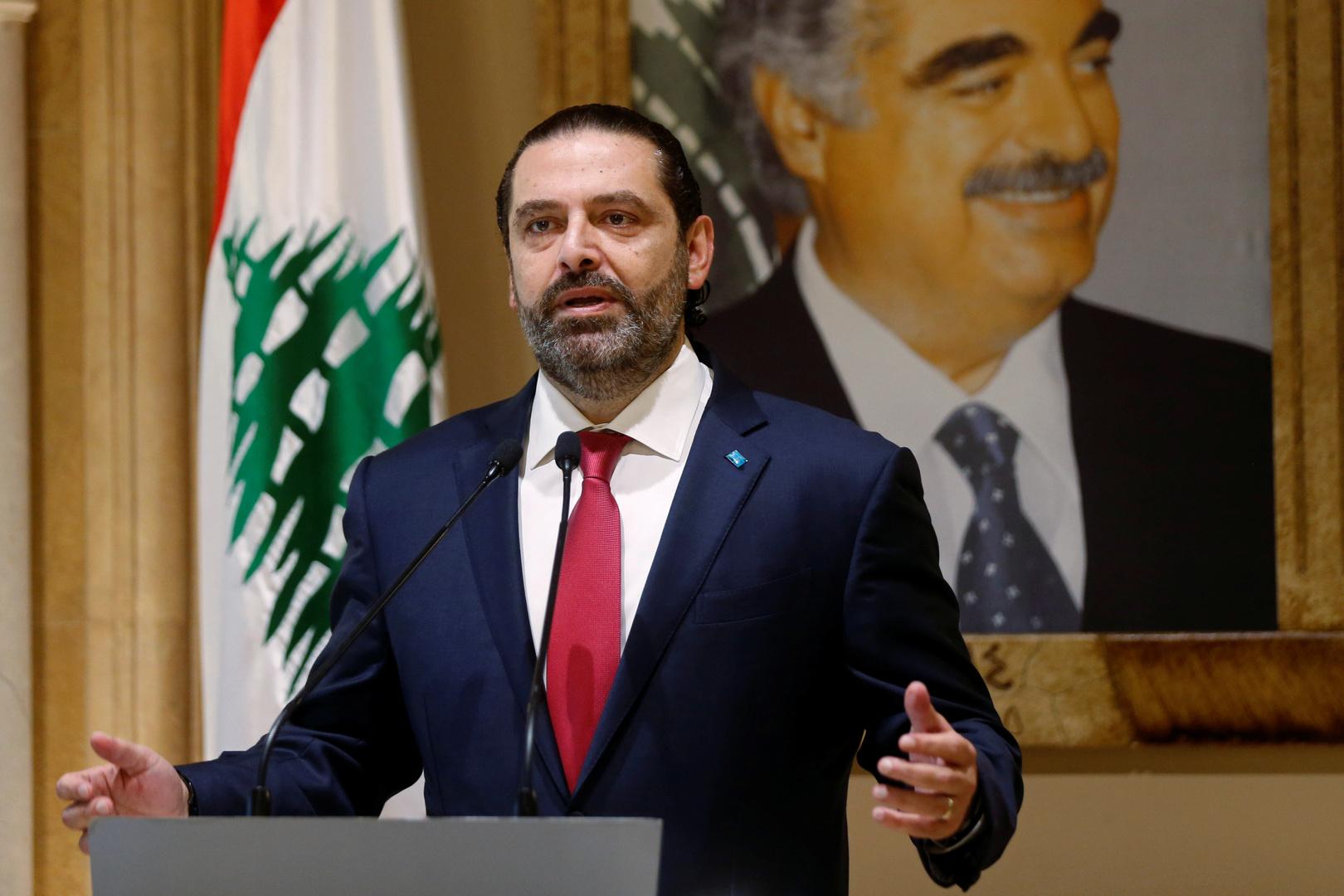 الحريري يناشد اللبنانيين الامتناع عن الاختلاط مع اقتراب ذكرى اغتيال والده
