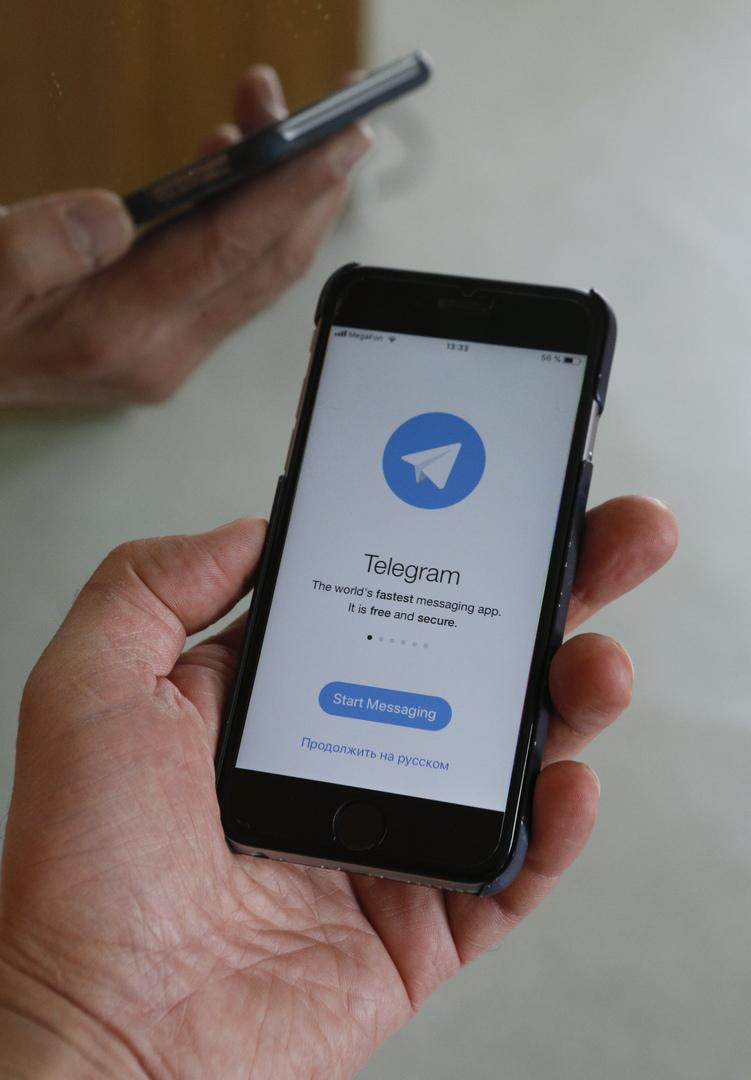 عمالقة تكنولوجيا المعلومات الأمريكيون يستعدون للقضاء على Telegram