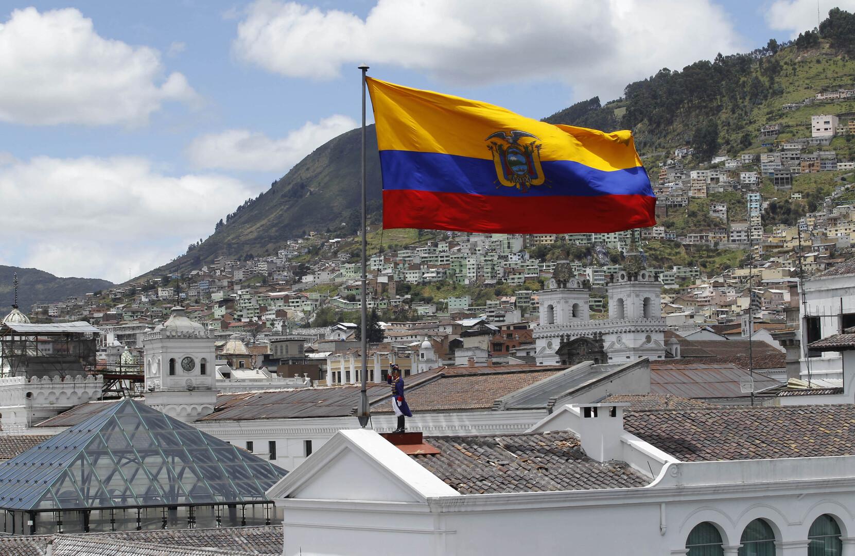 عاصمة الاكوادور كيتو