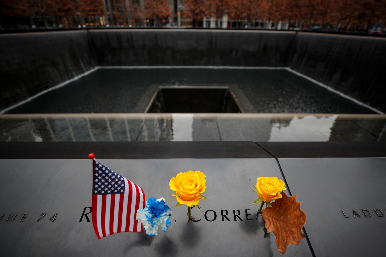 نصب 11 سبتمبر التذكاري في نيويورك