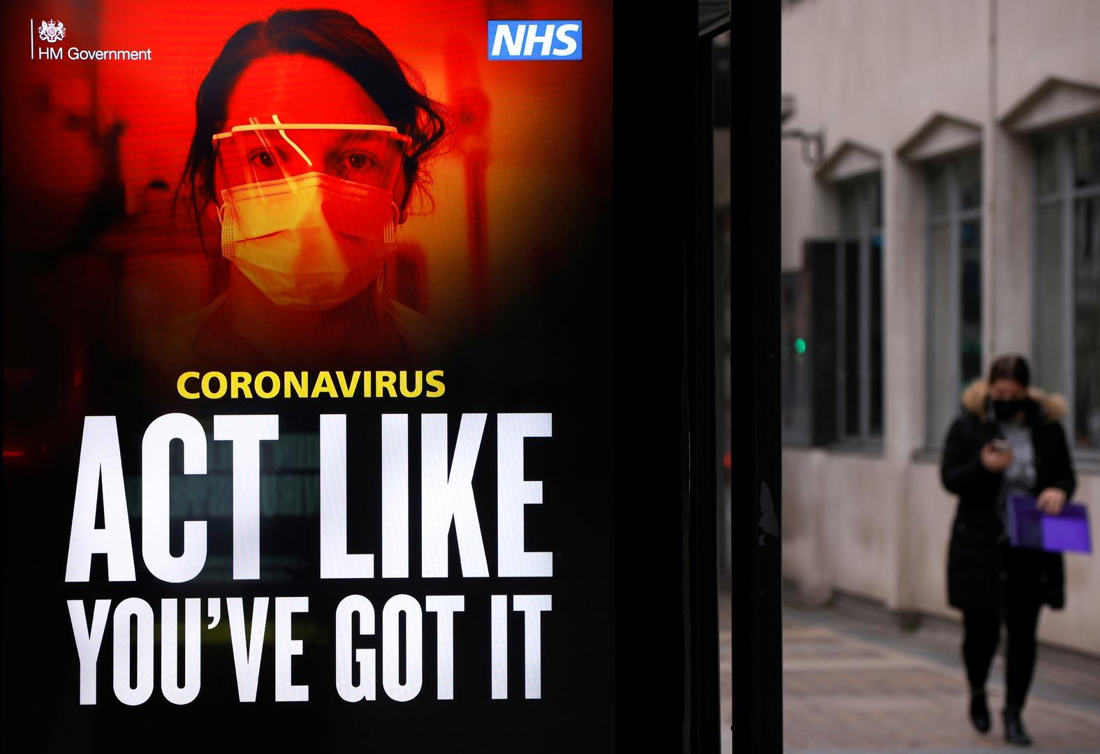 بريطانيا تسجل حصيلة يومية قياسية لوفيات كورونا