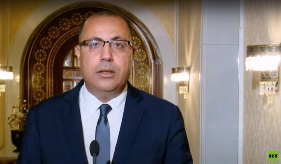 رئيس الحكومةالتونسية هشام المشيشي