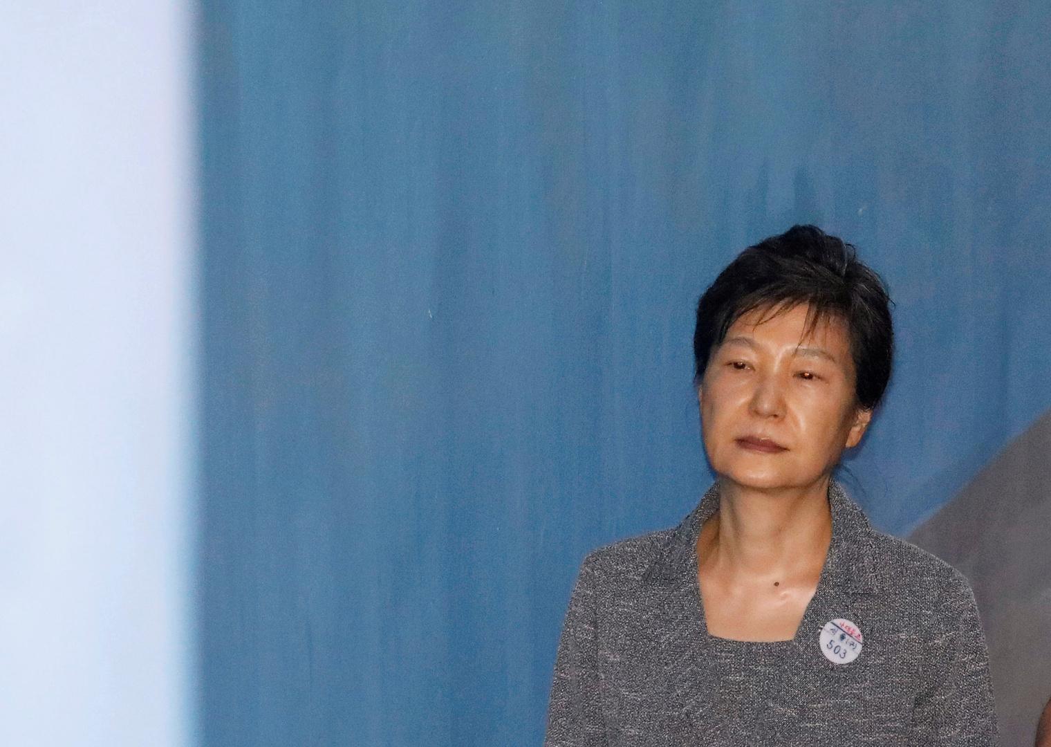 رئيسة كوريا الجنوبية السابقة بارك كون هي