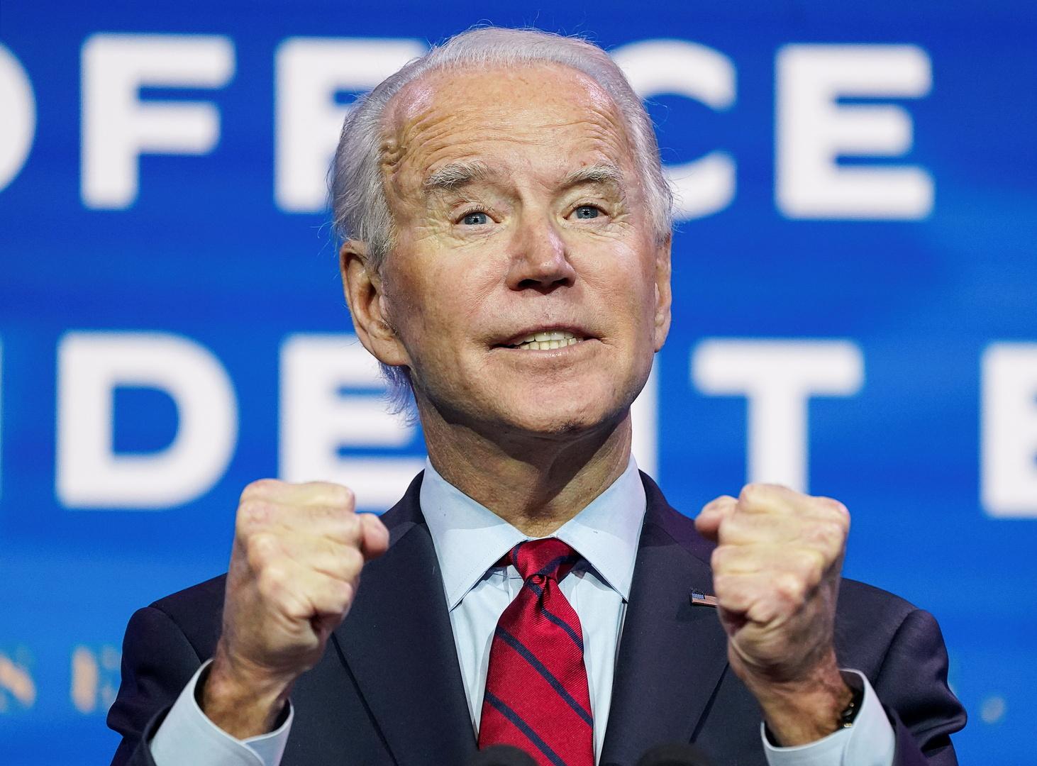 Biden's unusual flight to Washington before his inauguration
