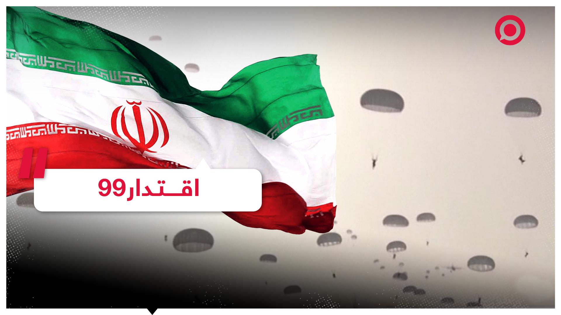 إيران - إسرائيل - بي 52 - تدريبات عسكرية