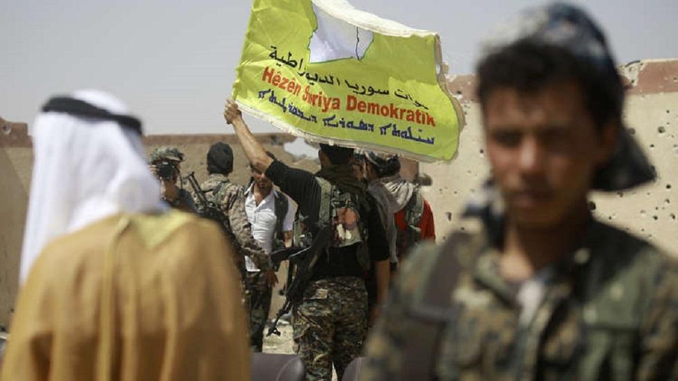 القوات الكردية في سوريا - أرشيف