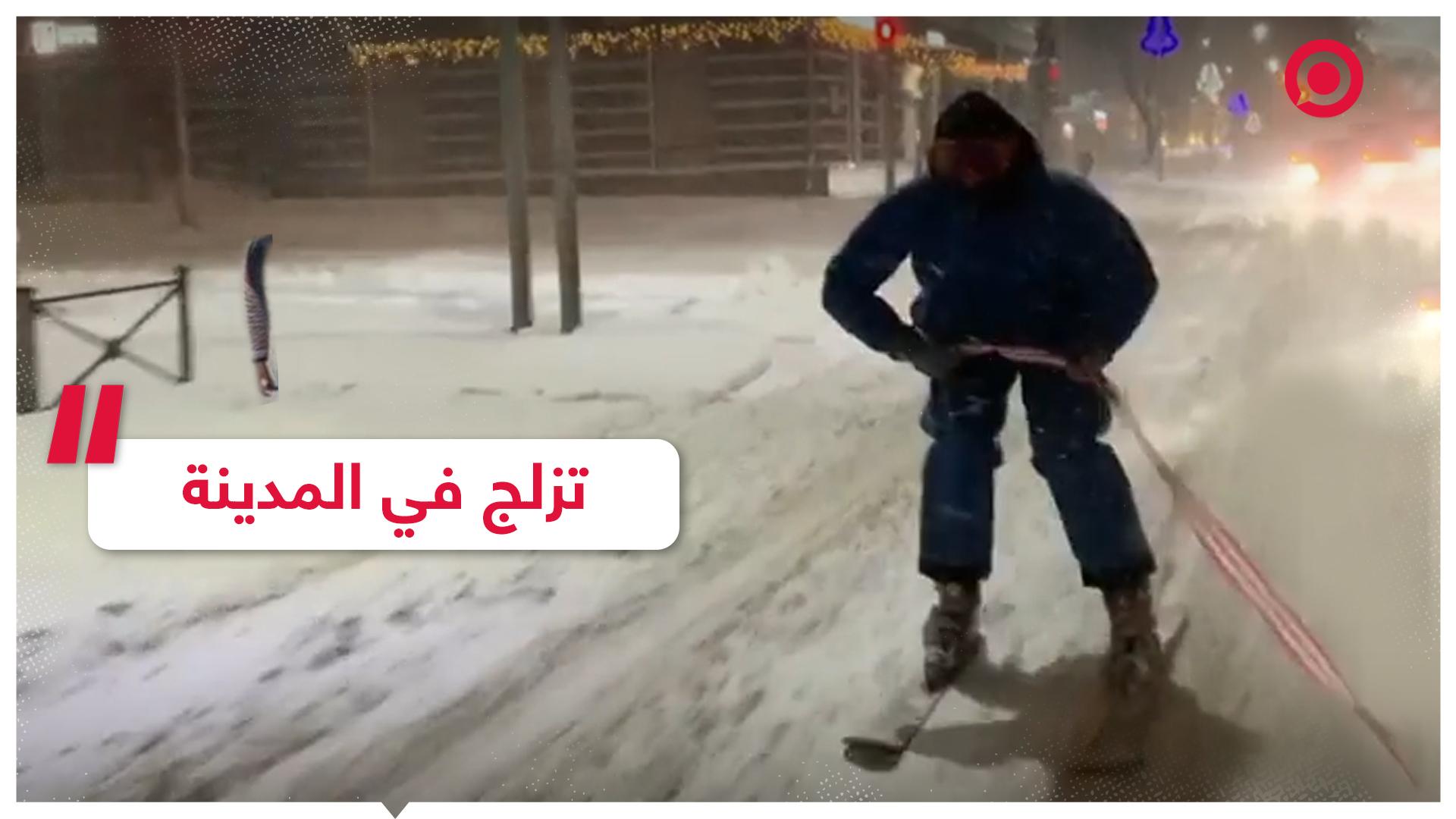 تزلج في المدينة