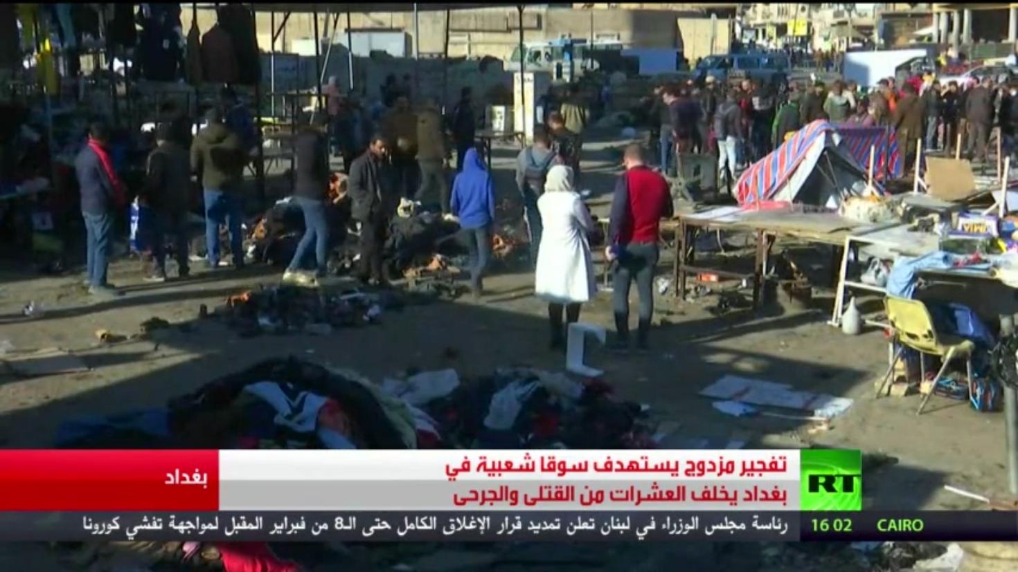 32 قتيلا و110 جرحى بتفجيرين في بغداد