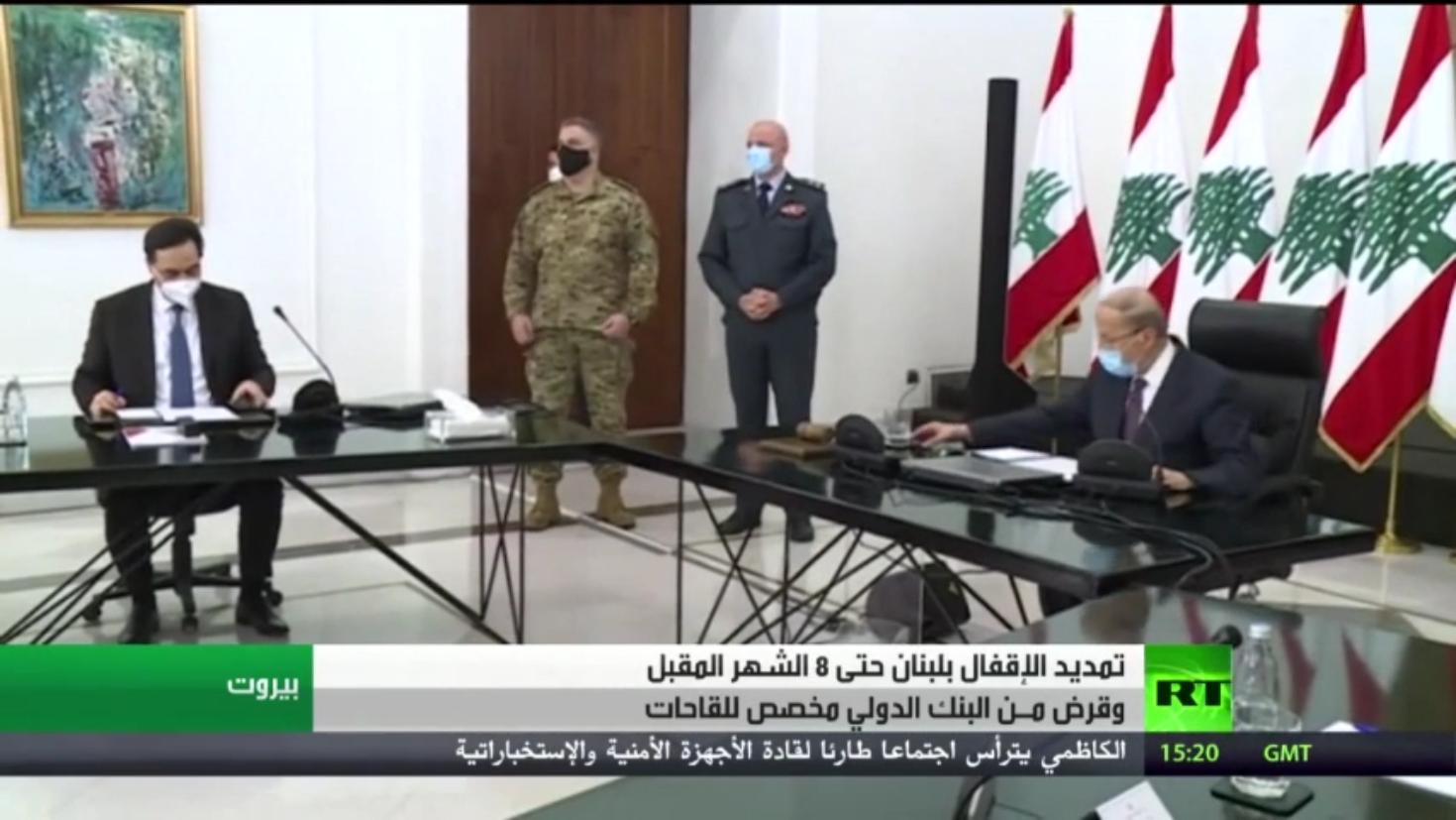 لبنان.. تمديد الإقفال الشامل لمواجهة كورونا