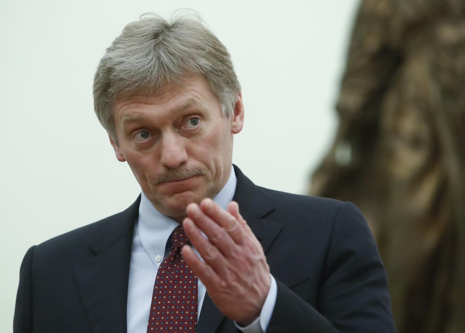 بيسكوف: الدعوات للخروج في تجمعات غير مرخص فيها أمر غير مقبول