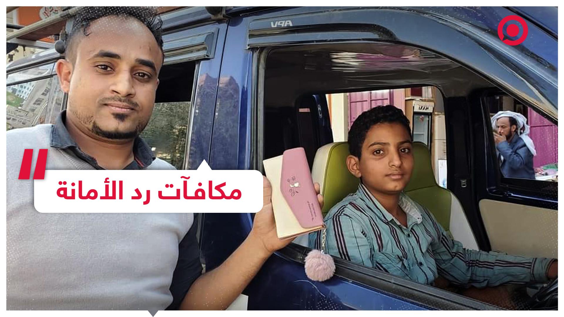 #اليمن #أمانة