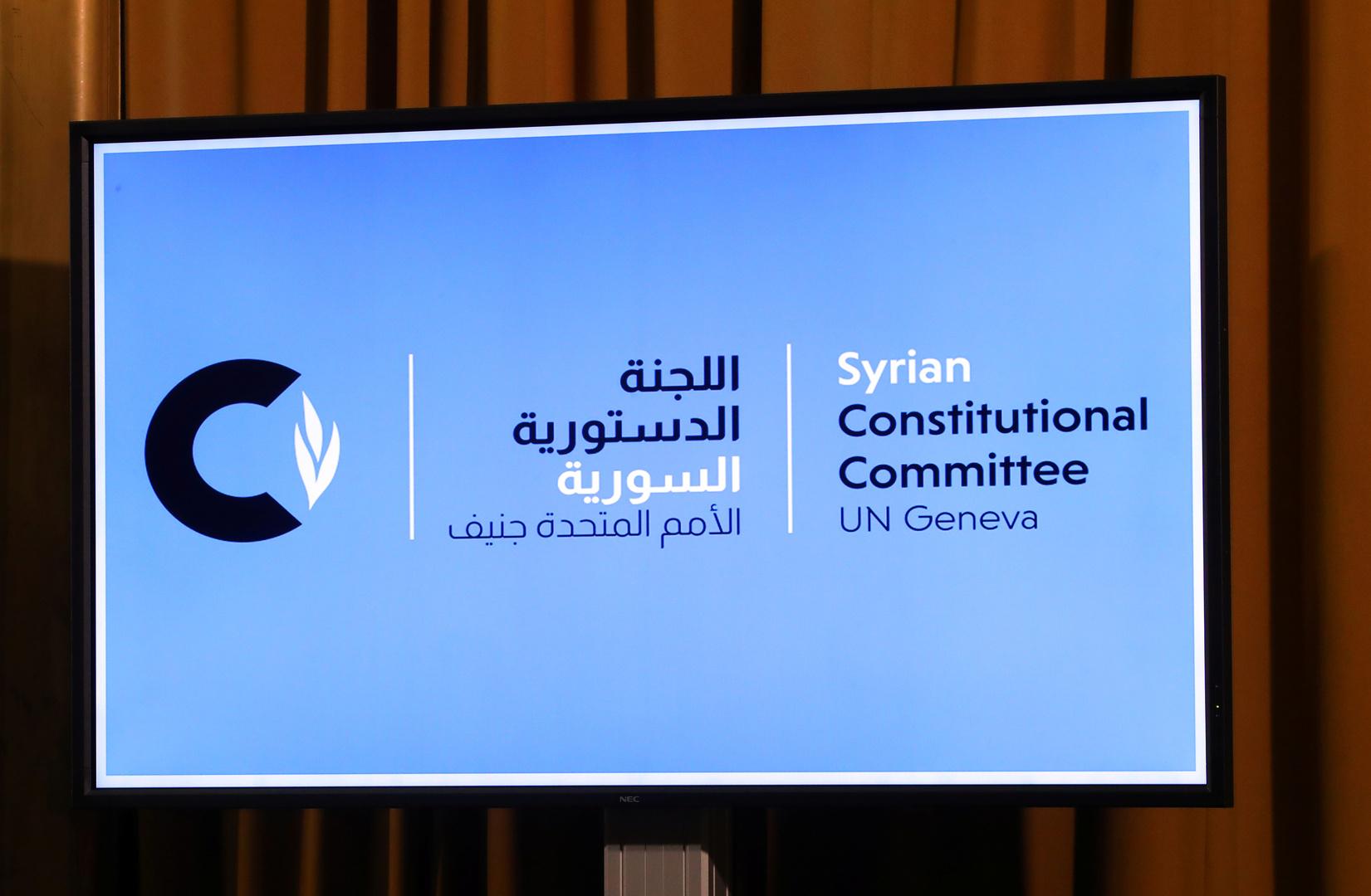 دبلوماسي روسي بارز يبحث مع بيدرسن التحضيرات لجلسة اللجنة الدستورية السورية
