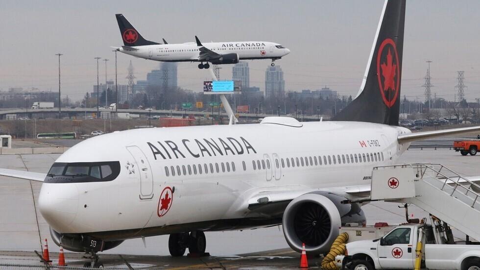 مطار تورنتو