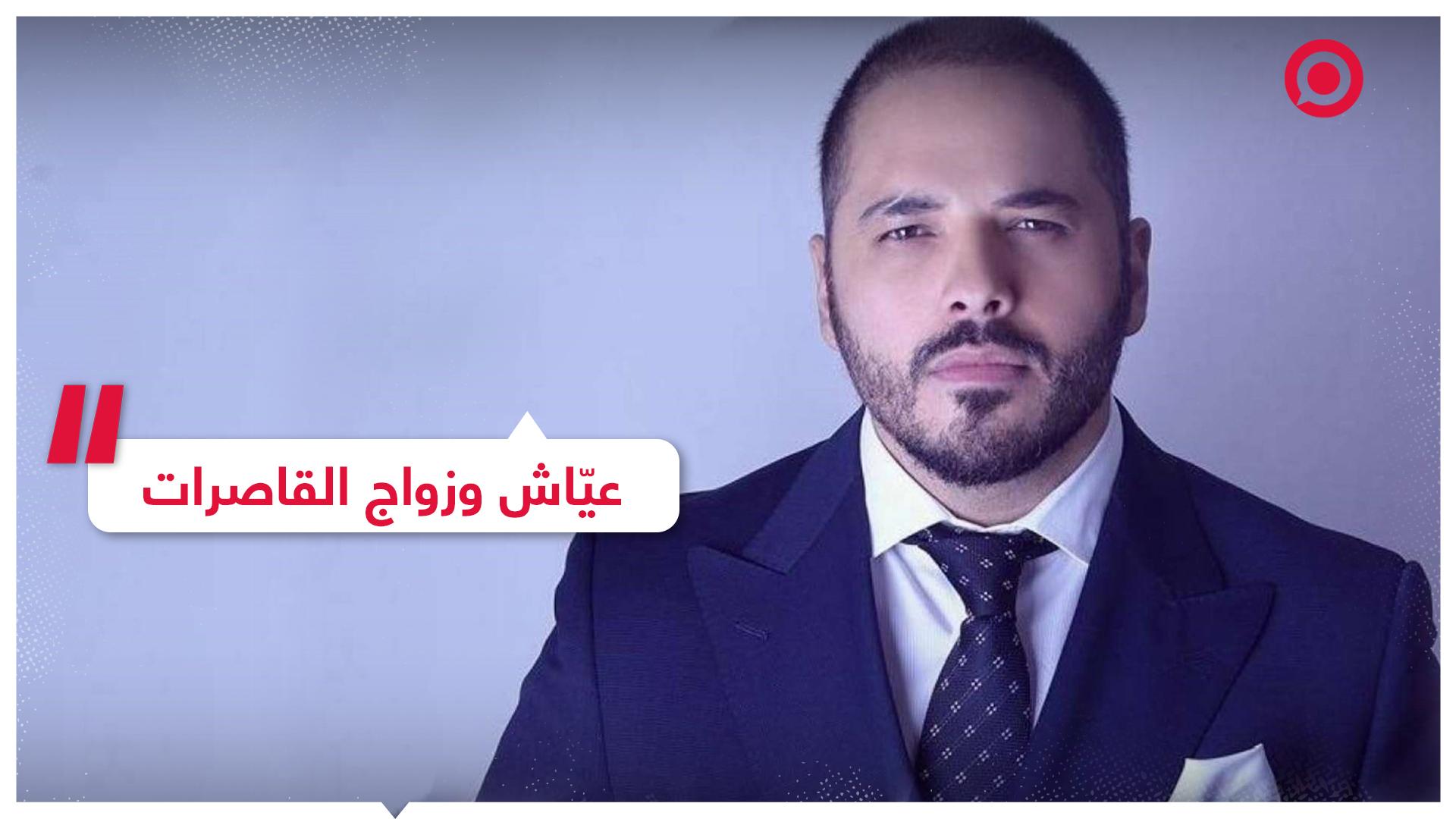 #رامي_عياش