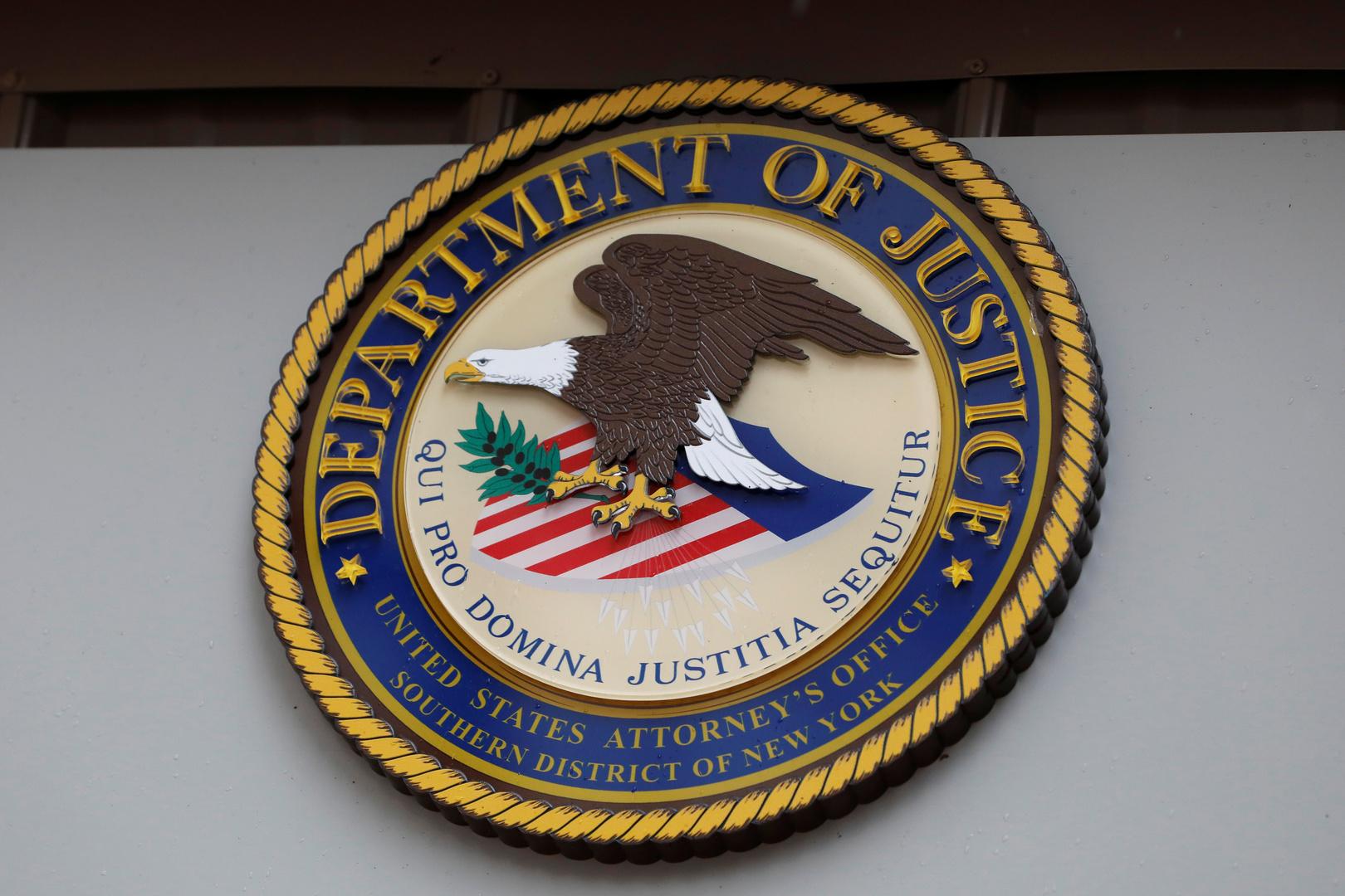وزارة العدل الأمريكية توجه تهمة