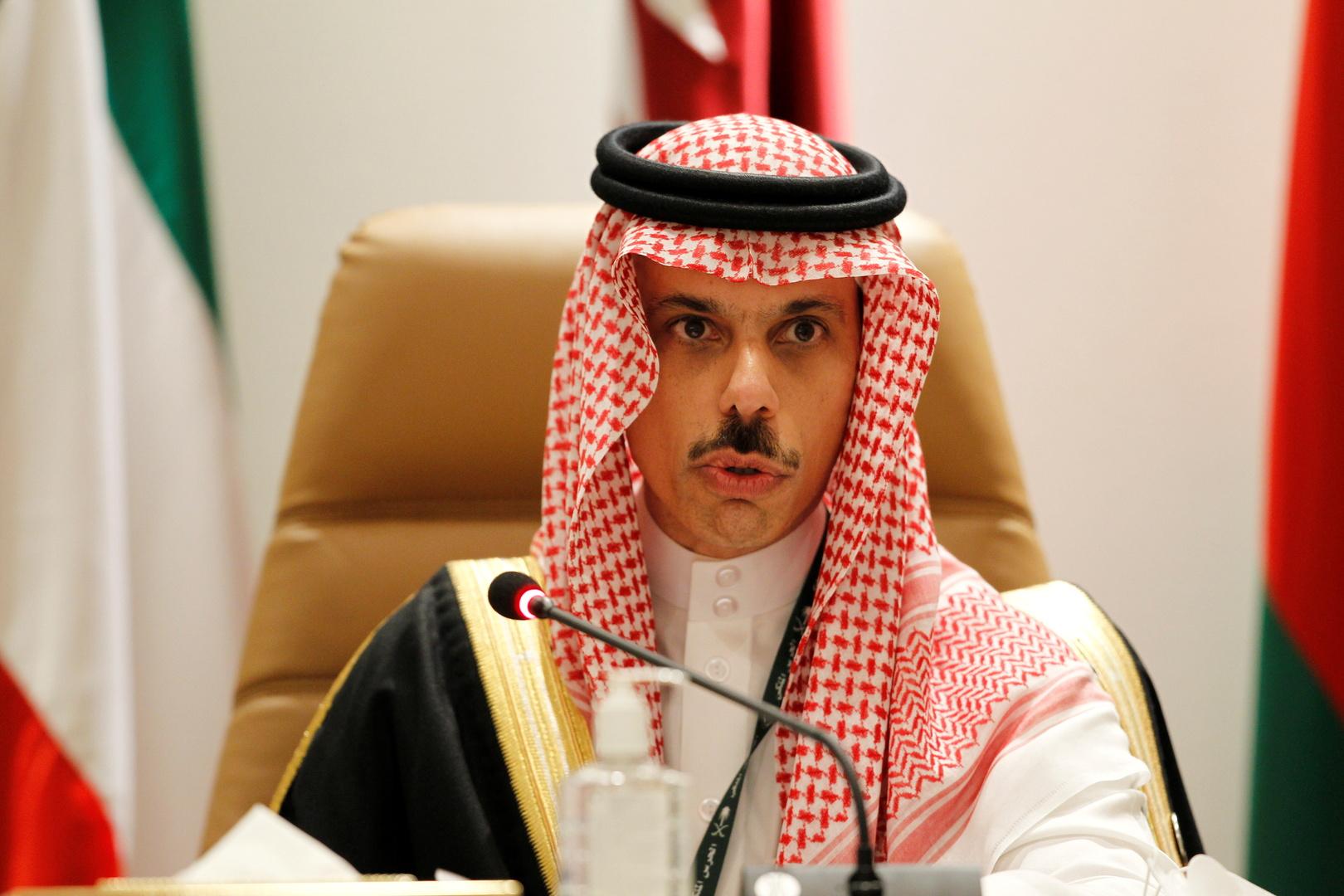وزير الخارجية السعودي، الأمير فيصل بن فرحان آل سعود.