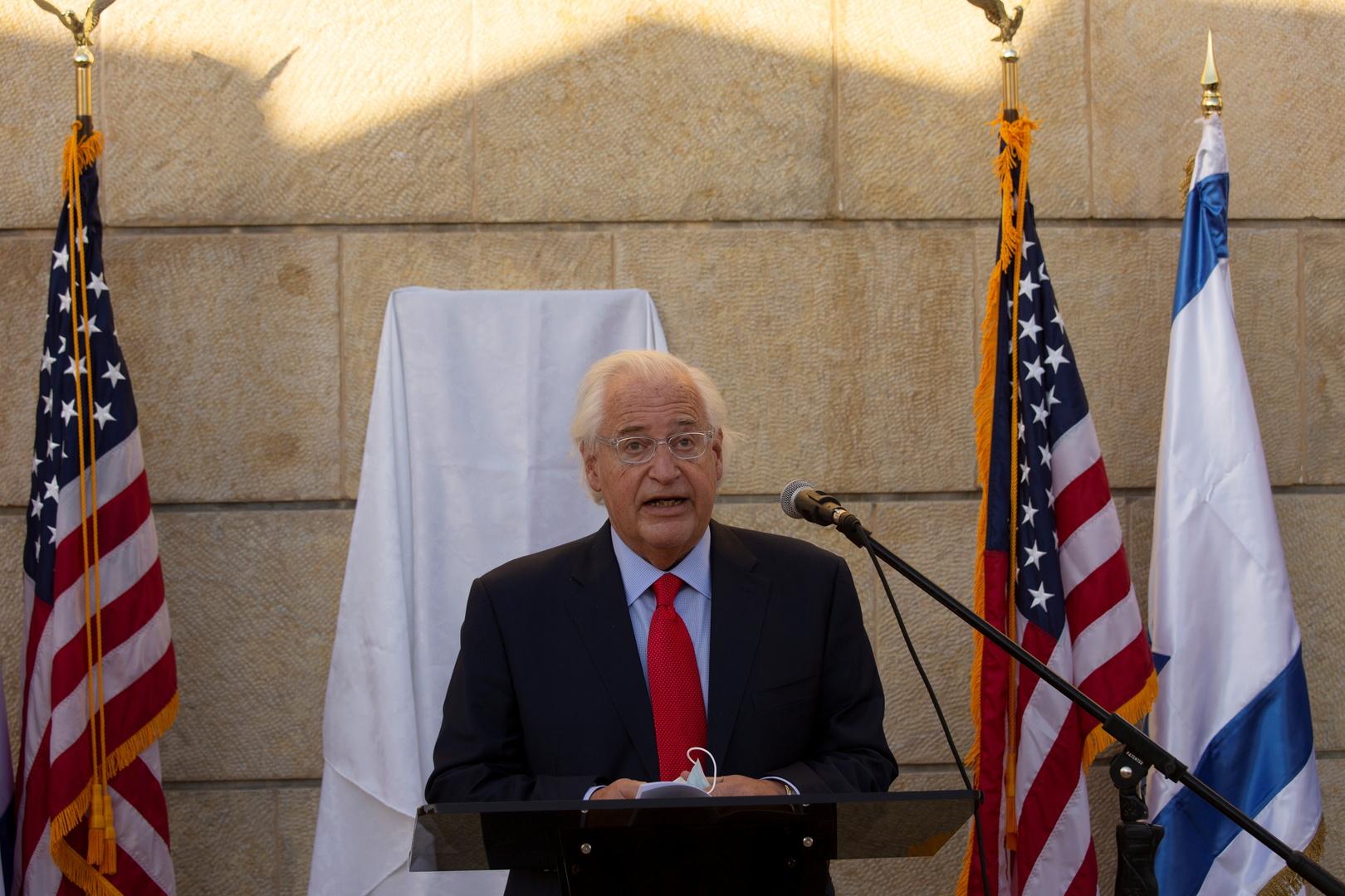 السفير الأمريكي في إسرائيل يحذر من قرار محتمل لبايدن سيقوض اتفاقات التطبيع