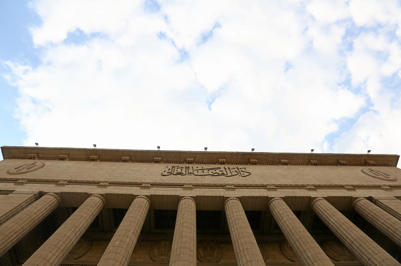 النقض المصرية تؤيد السجن المشدد 5 سنوات لـ 23 عنصرا في