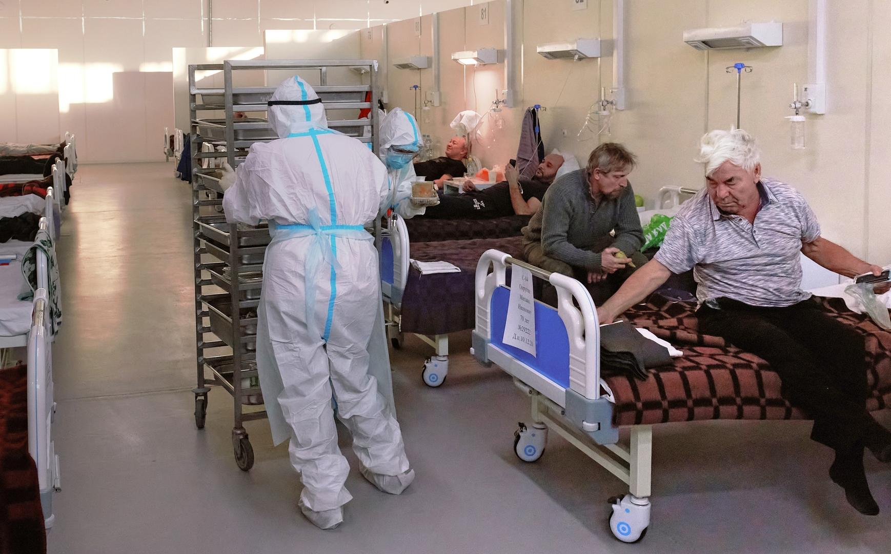 مستشفى مؤقت لعلاج المصابين بمرض