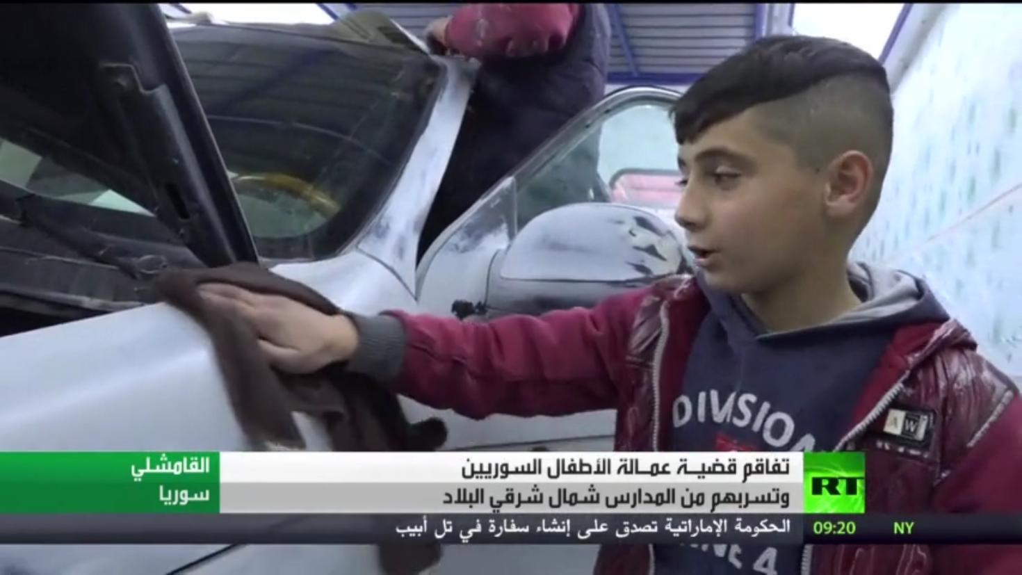 عمالة أطفال سوريا.. أزمة ولا مساعي للحل
