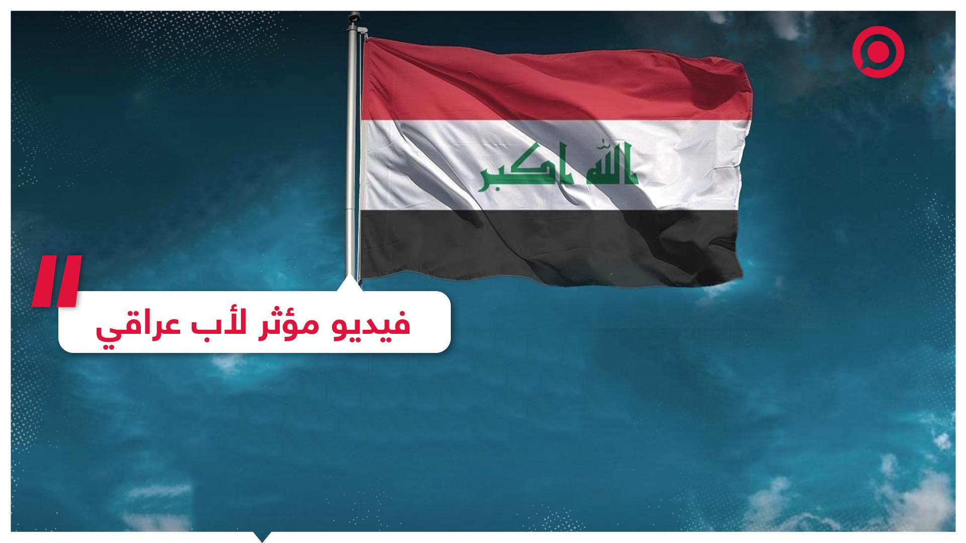 #تفجير #بغداد