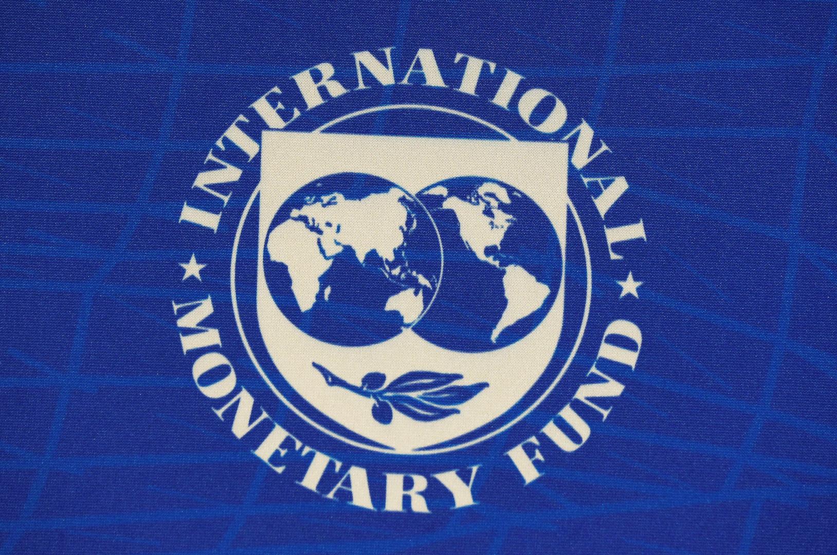 صندوق النقد: العراق يطلب مساعدة طارئة والمحادثات جارية في هذا الإطار