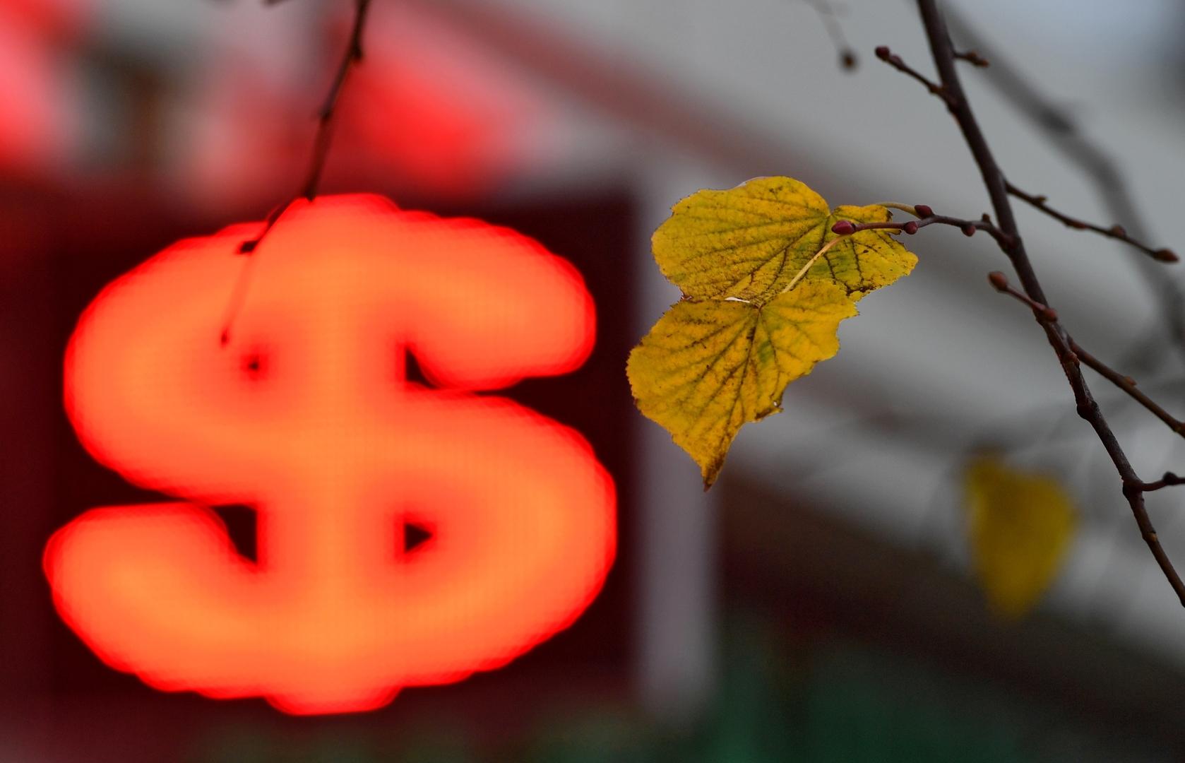 ما هو الوقت المناسب لشراء الدولار؟