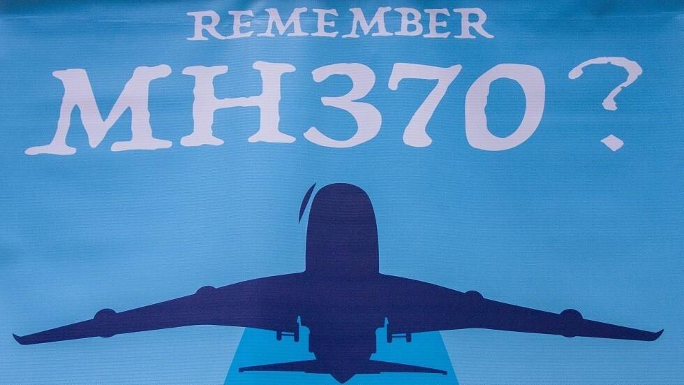 كتاب جديد عن الاختفاء الغامض لرحلة MH370: