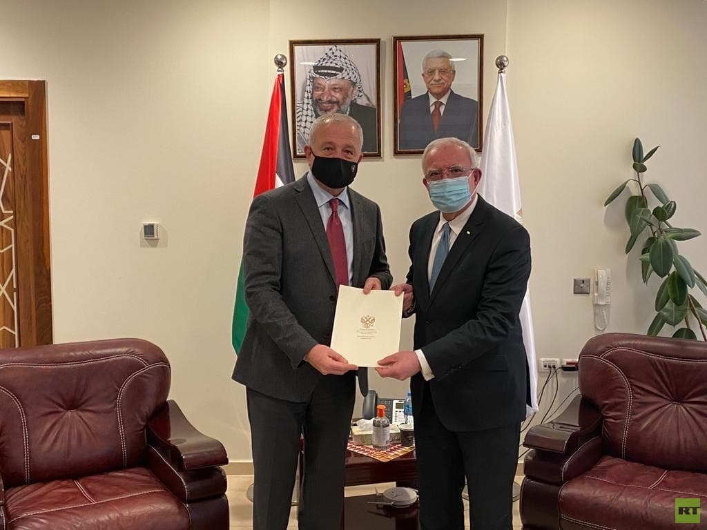 وزير الخارجية الفلسطيني يتسلم رسالة من نظيره الروسي