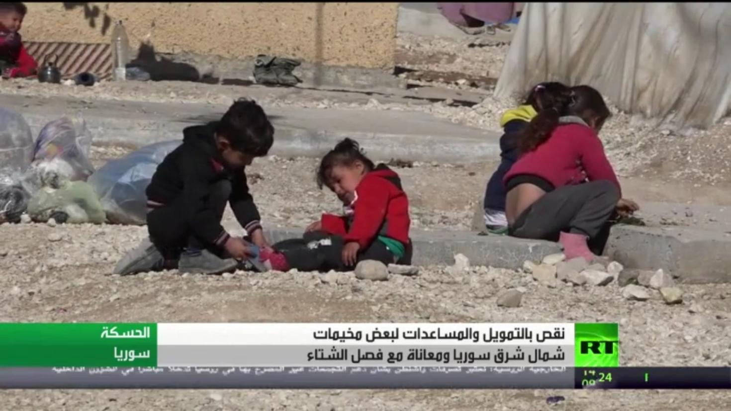 أوضاع النازحين شمال شرق سوريا