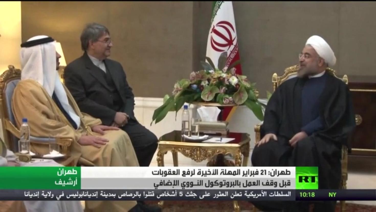 طهران.. وقف العمل بالبروتوكول الإضافي