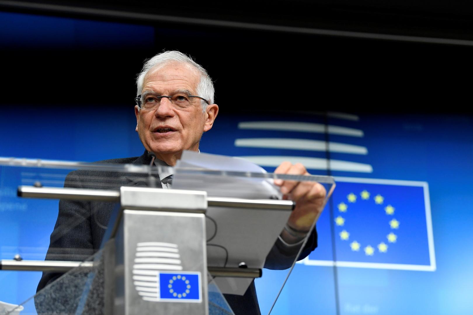 مفوض الاتحاد الأوروبي السامي للشؤون الخارجية والسياسة الأمنية، جوزيب بوريل.