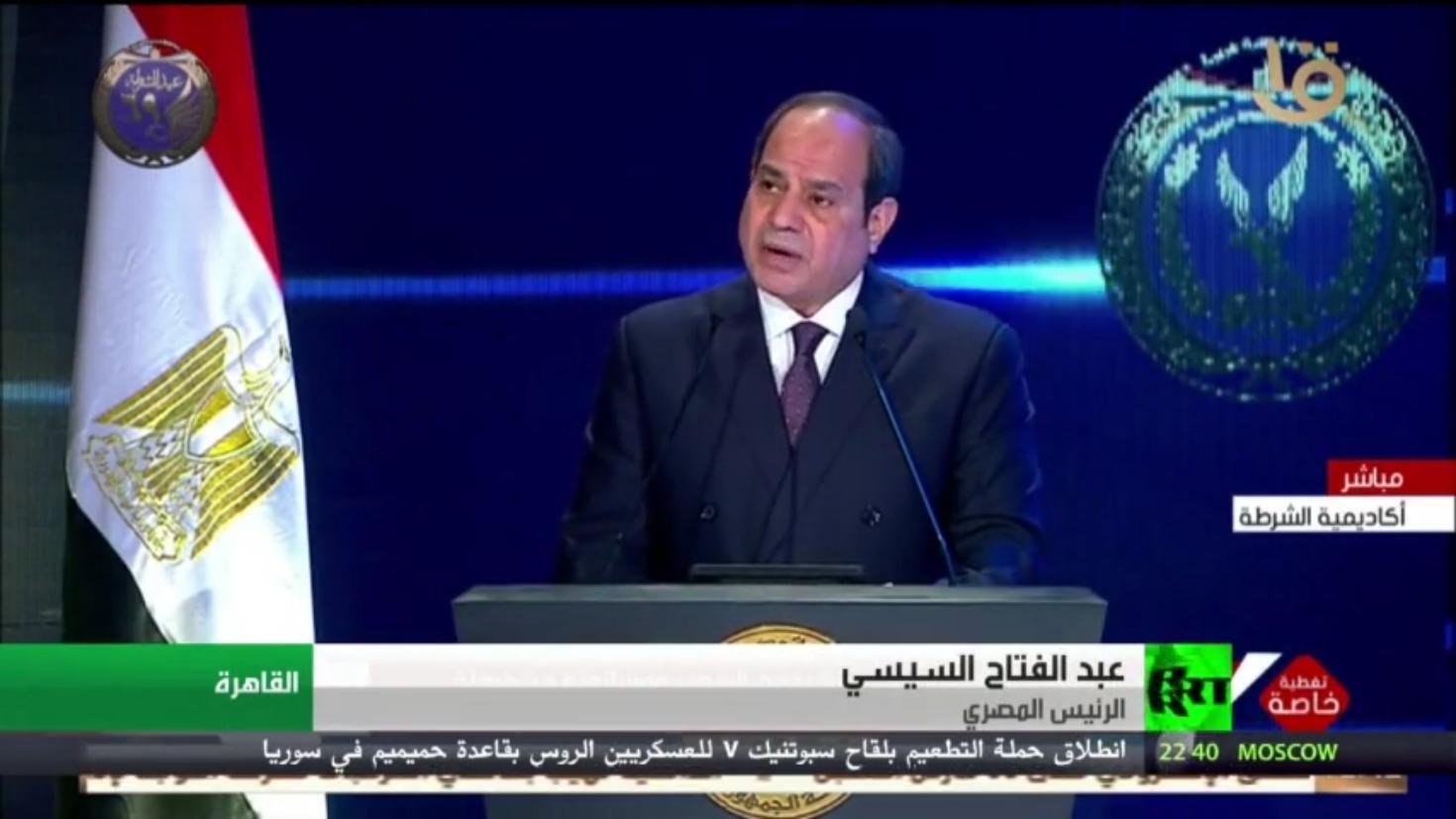 مصر.. الذكرى السنوية العاشرة لثورة يناير