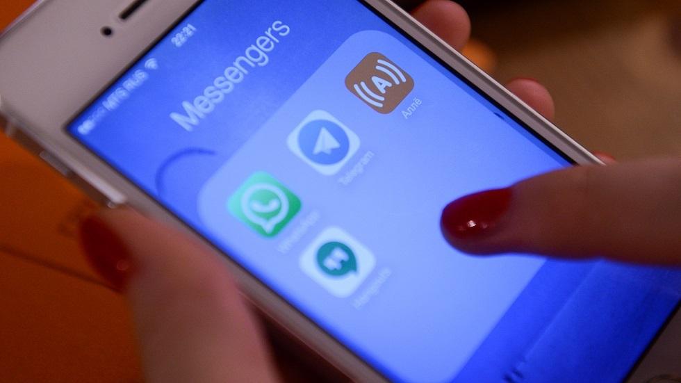 أشهر تطبيقات التواصل والمراسلة في روسيا