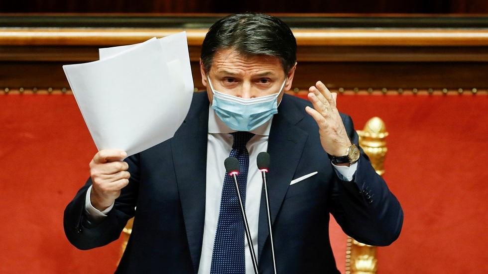 استقالة رئيس الوزراء الإيطالي جيوزيبي كونتي