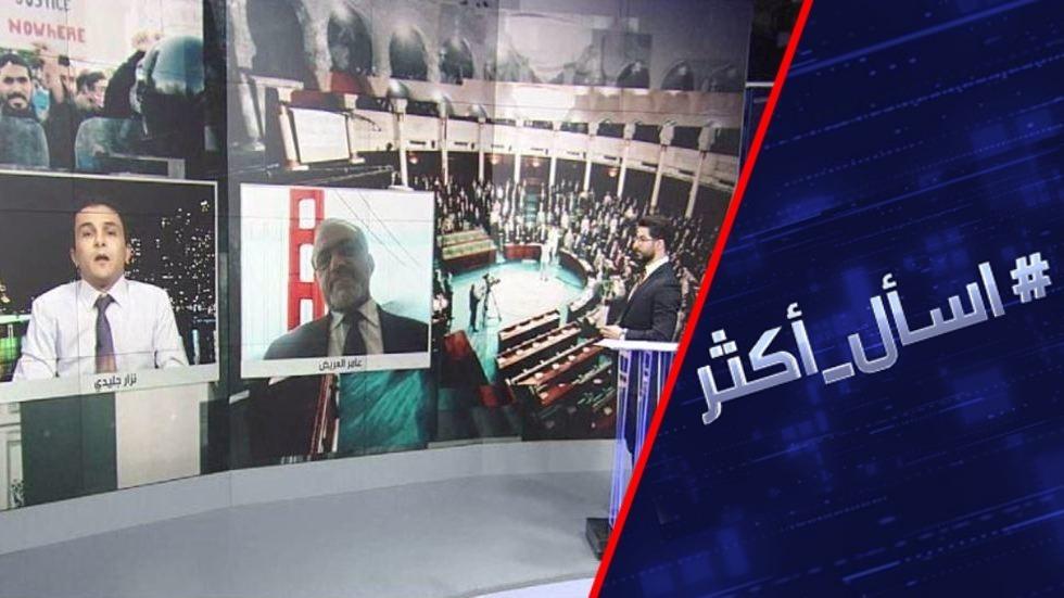تفجر الاحتجاجات في تونس.. ما الأسباب؟